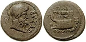 pièces ayant pour éfigie le roi Byzas